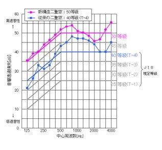haizu1.jpg