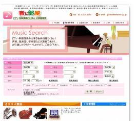 otoheya-web.jpg