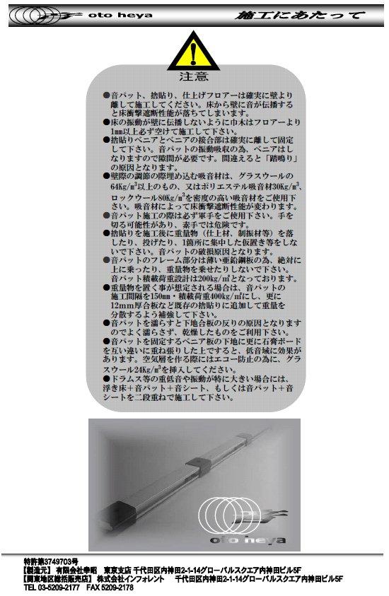 otopat6.jpg